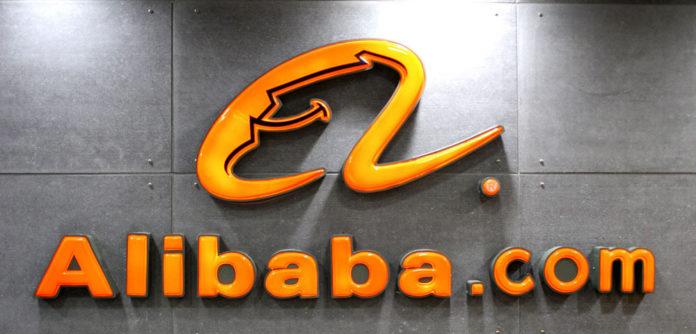 History of alibaba