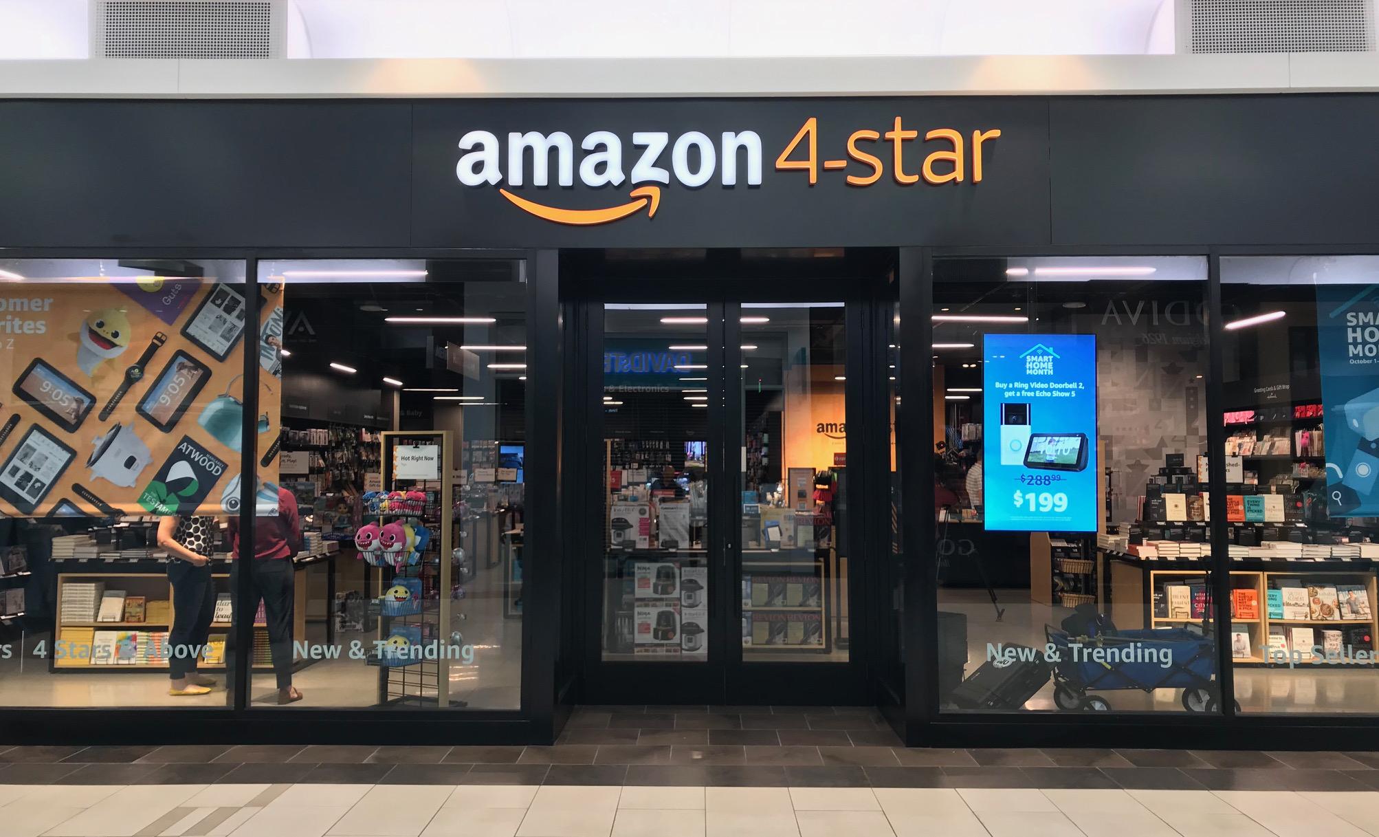 Brief History of Amazon Store